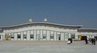 鶏西空港�A