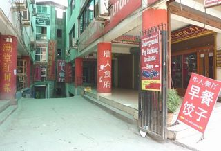 ネパール02.jpg