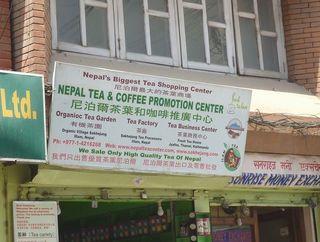 ネパール04.jpg