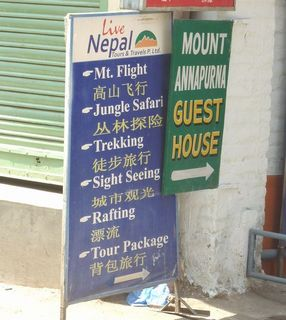 ネパール05.jpg