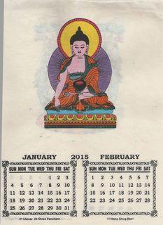 ネパールカレンダー1501.jpg