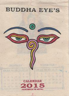 ネパールカレンダー2015.jpg