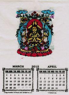 ネパールカレンダー3月�@.jpg