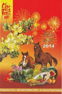 ベトナム旧正月カード.jpg
